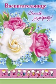 Поздравление крестной с днем рождения трогательные 83